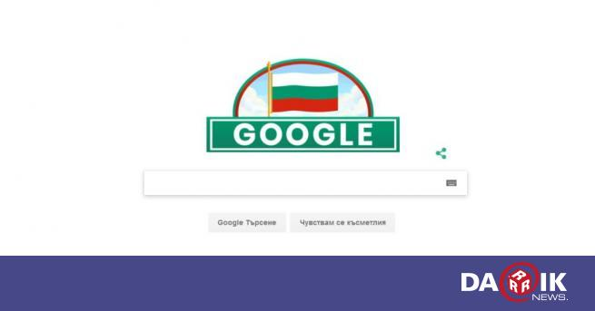 Google ни поздрави със.... Световния ден на жените ...