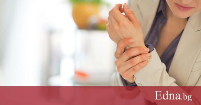 Как да видим сметката на артрита
