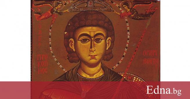 На 8 юли църквата почитаСв. Прокопий - покровител на пчелите.