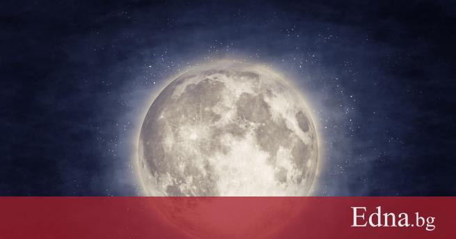В нощта на 7 срещу 8 април ще сме свидетели