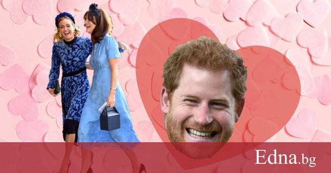 Бившата любима на принц Хари Кресида Бонас се омъжи засин