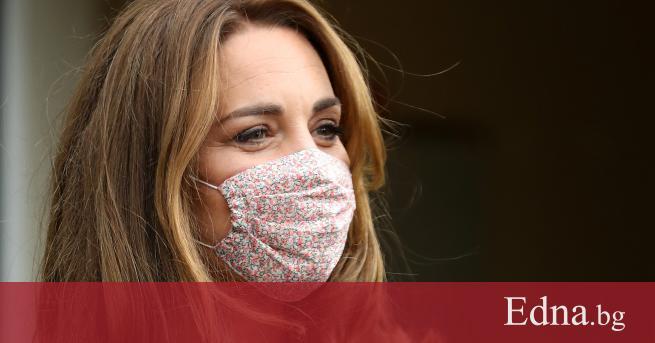 Кейт Мидълтън за първи път се появи с маска на