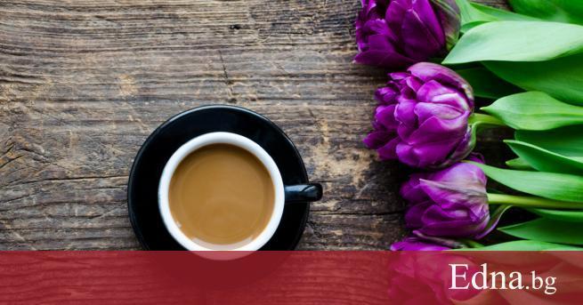 """Добро утро! Неказапочнем деня с вдъхновяващи думи: """"Да се чувстваш"""