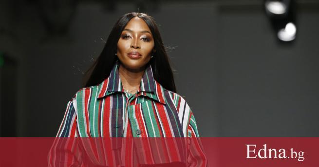 Черната перла в модната индустрия, Наоми Кембъл, празнува своя 50-ти
