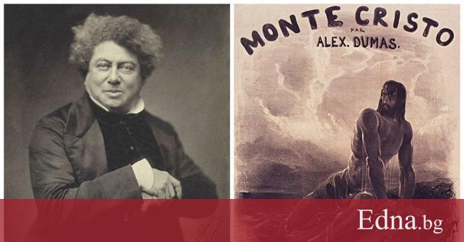 """Жорж Санд наричала Александър Дюма """"геният на живота"""". При него"""