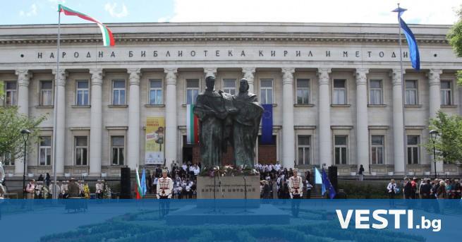 Честито на всички! Голям български празник е