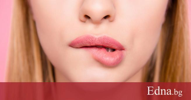 Рядко мислим за устните си като за някакъв кой знае