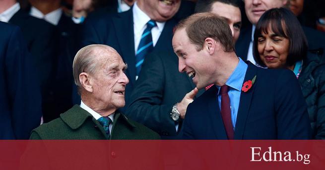 Принц Уилям почете любимия си дядо принц Филип по трогателен