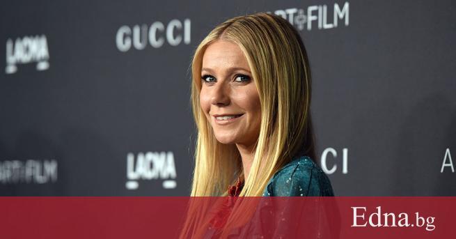 Актрисата Гуинет Полтроу отпразнува 48-мия си рожден ден по възможно