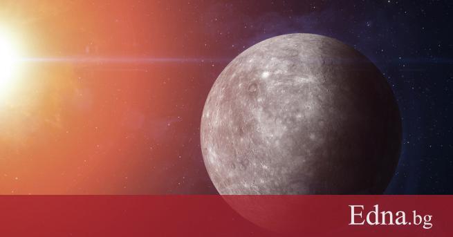 Навлизаме в последната ретроградна фаза на Меркурий за 2021 г.,