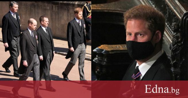 Принц Харисе завърна във Великобритания за погребението на принц Филип
