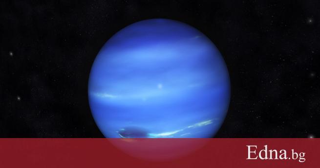 На 28 ноември Нептун започва да се движи директно в