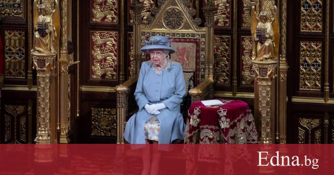 Кралица Елизабет Втора изпълни първия си публичен ангажимент след смъртта