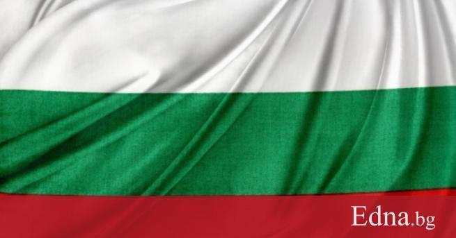 Независимостта на България е провъзгласена с Манифест на 22 септември