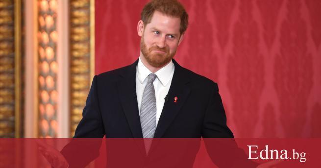 Принц Хари се прибра във Великобритания за погребението на дядо