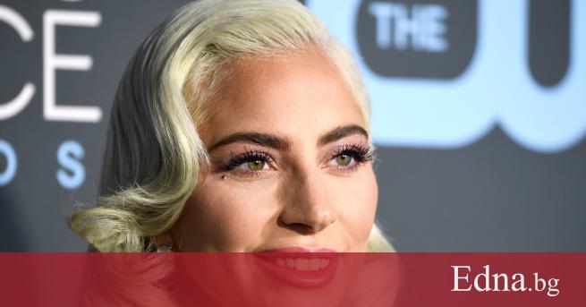 Последният път, в който ви разказвахме за Лейди Гага, беше