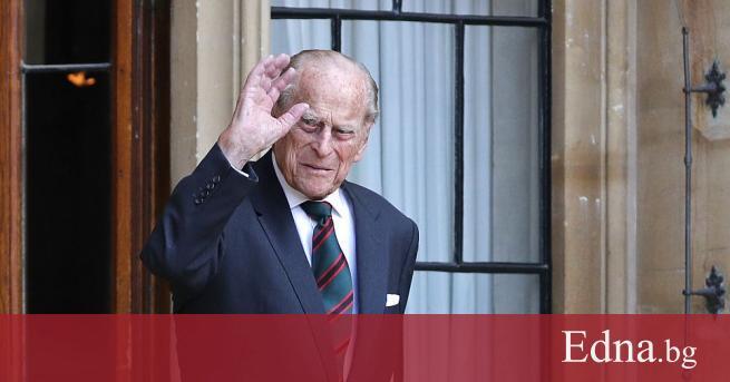 Херцогът на Единбург е преместен за лечение в друга болница