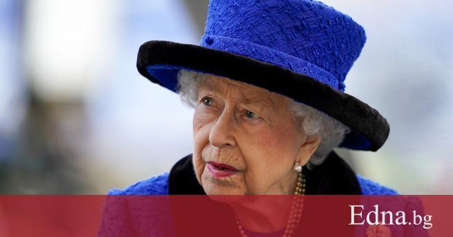 Елизабет Втора отмени пътуване до Северна Ирландия поради медицински съображения,