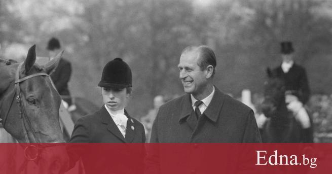 Единствената дъщеря на кралица Елизабет Втора и принц Филип –