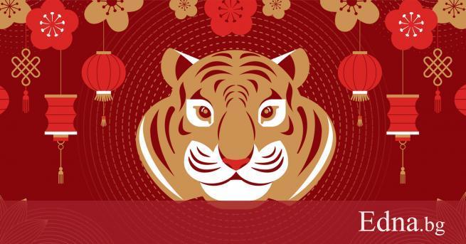 Според източния хороскоп 2022-ра е годината на Водния Тигър. Вече