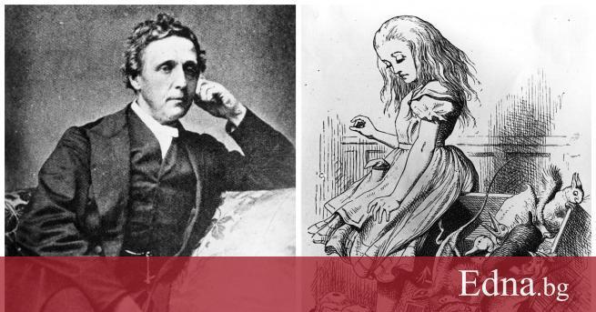 На днешната дата преди 123 години умира Чарлс Латуидж Доджсън,