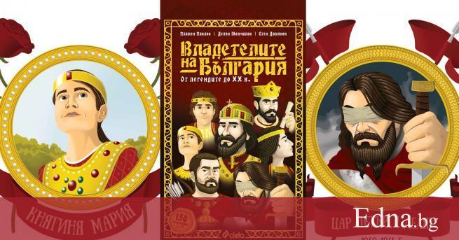 След успеха на уникалните издания и създателите им Делян Момчилов