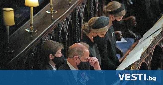 С мъртта на принц Филип остави огромна пропаст в живота