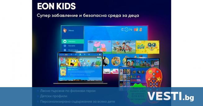 500 безплатни детски дистанционни EON Kids ще получат първите потребители
