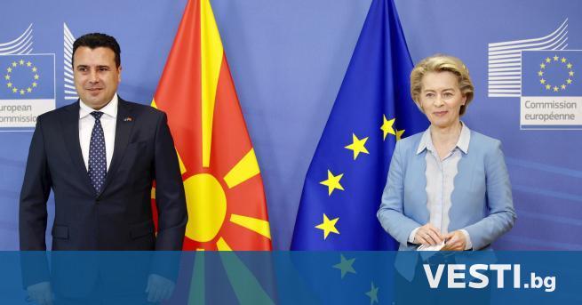Н асърчаваме България и Република Северна Македония да решат откритите
