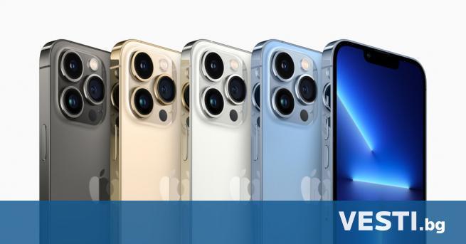 Apple представи четири нови модела на iPhone, които имат доста