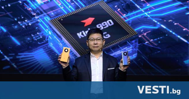 ъпреки трудностите заради ограниченията на САЩ, Huawei все още полага