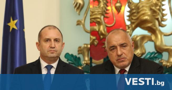 ългарското правителство многократно е изразявало позицията, че не би било