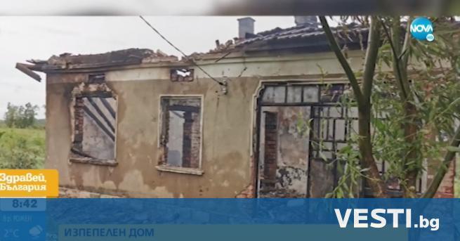 М ногодетно семейство остана на улицата след като пожар унищожи