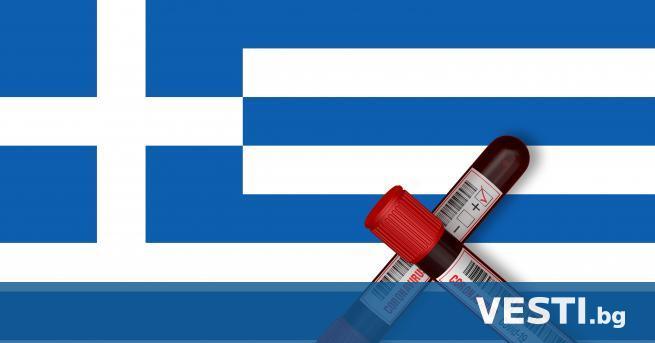 О т Министерство на туризма на Гърция съобщиха, че считано