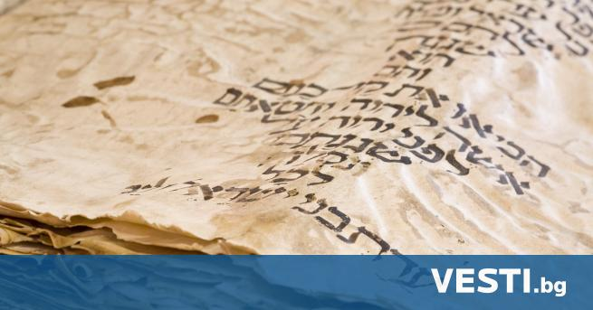 class=first-letter-big>З а първи път ръкопис, анотиран от Наполеон, бе изложен
