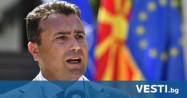 ремиерът на Република Северна Македония Зоран Заев написа в официалния