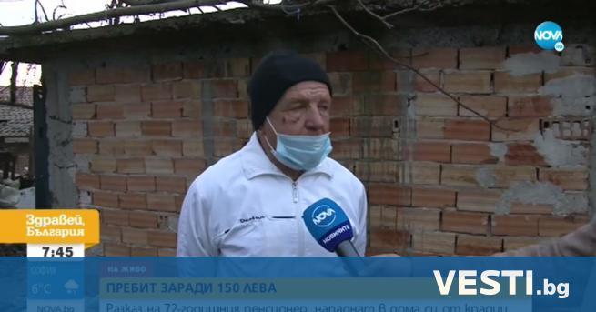 ъзрастен мъж беше пребит и ограбен от двама крадци в