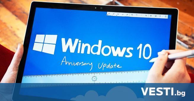 Д окато основната част от вниманието на почитателите на Windows