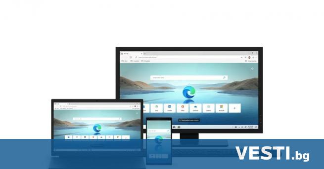 раузърът Internet Explorer е в последната година на своята официална