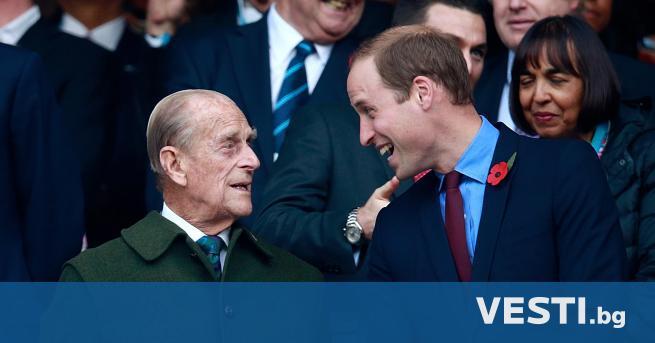 П ринц Уилям почете любимия си дядо принц Филип по