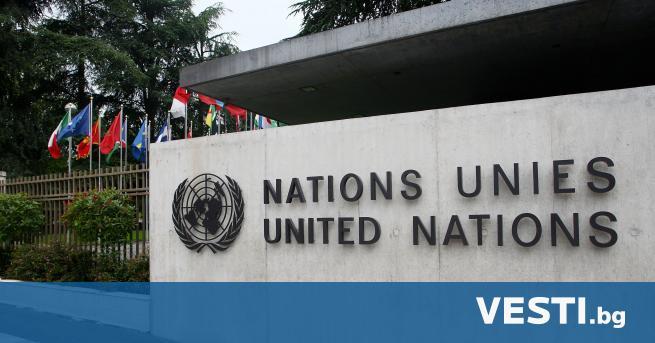 а първи път в 75 годишната история на ООН най-важното