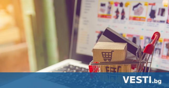 остатъчно защитени ли са парите ни, когато пазаруваме онлайн? Зрители