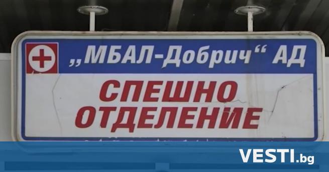 Д арителска кампания за пострадалото при катастрофа семейство от Добрич.