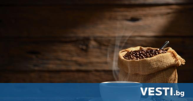 илиони хора по света пият кафе ежедневно - а то