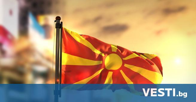 траната ни показа червен картон на Северна Македония за членството