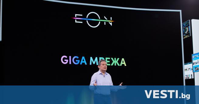 """Д нес """"Vivacom"""" представи услугата EON, която обещава нова ера"""