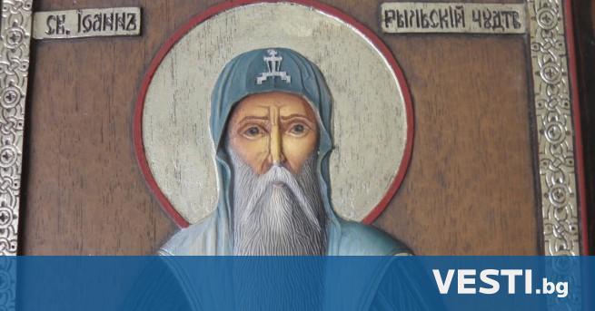 а 19 октомври Българската православна църква почита паметта на всебългарския
