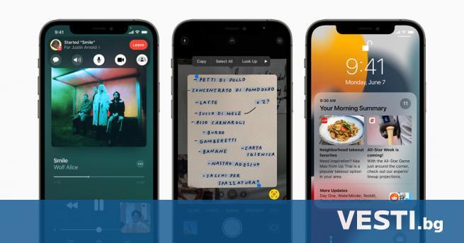 Apple представи новата версия на мобилната платформа iOS. Това стана