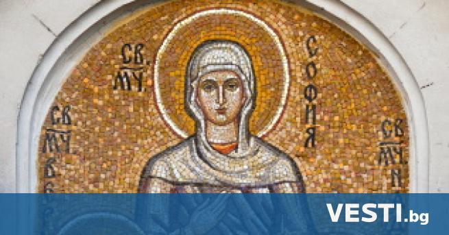 П равославната църква почита днес паметта на мъчениците София, Вяра,