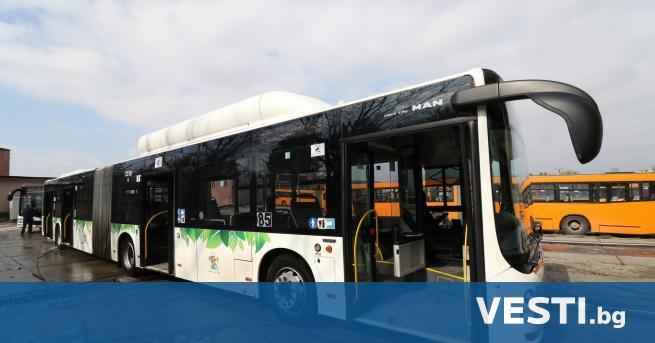 ореден случай на агресия в градския транспорт в София. Инцидентът